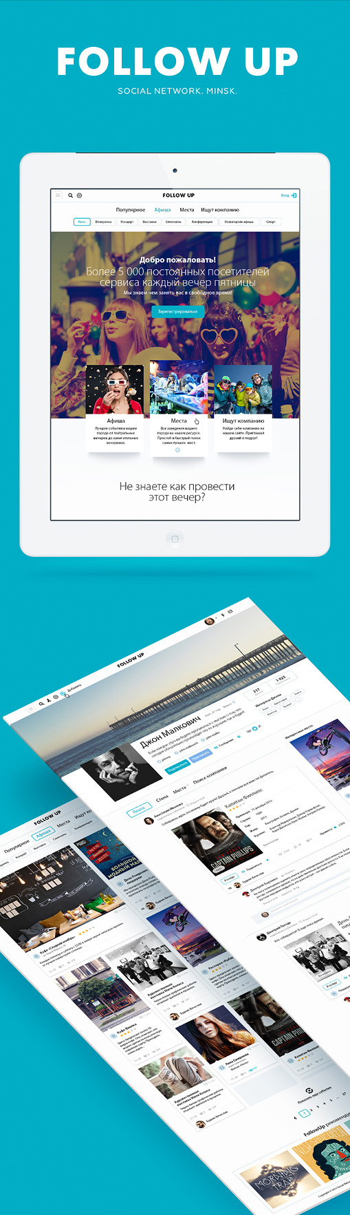 social network «follow up» minsk #site #web