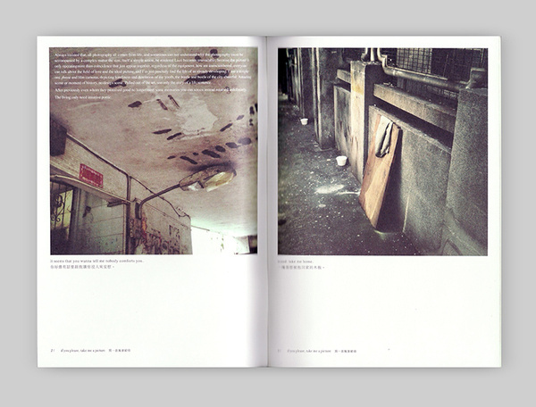 if u plz, take me a pic - inside #album #zine #book #cover #exhibition #photography #macau #layout #booklet