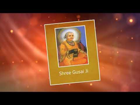 Shree Gusaiji ni Vadhai in Raag Hameer Kalyan By Dr Vaishali Gandhi