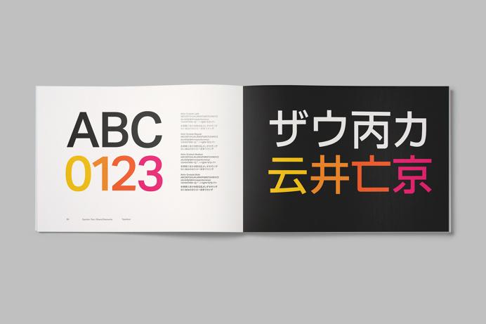 Brand book by London-based Paul Belford Ltd. for restaurant chain Yo! Sushi