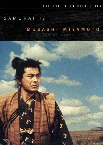 14_box_348x490.jpg 348×490 pixels #film #collection #box #cinema #art #criterion #samurai #movies
