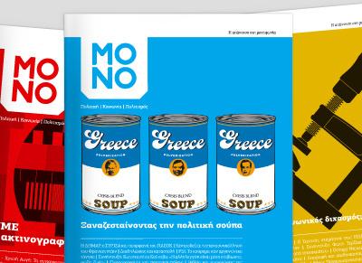 KEIK Bureau™ #spread #layout #magazine