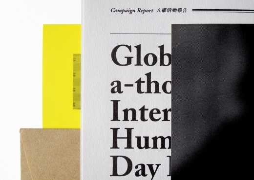 Amnesty International Hong Kong Annual Report 2010 on the Behance Network #print #annualreport #brochure #typography