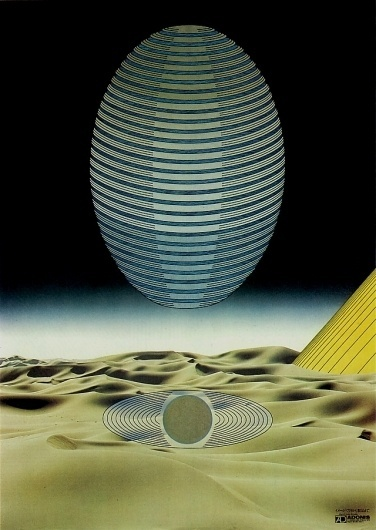 Posters by Kazumasa Nagai ~ Pink Tentacle #abstract #japanese #space #shape #sand #vintage