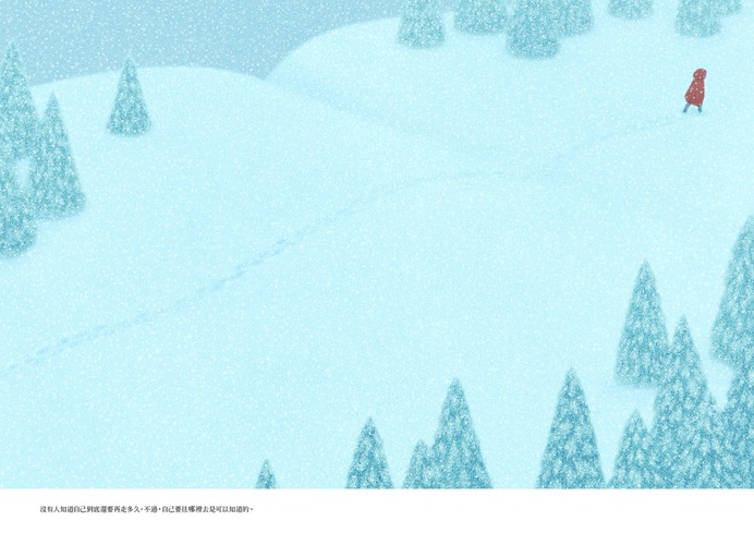 書是我童年裡的美術老師 —— 插畫家 李炡昊 – The Affairs 編集者新聞