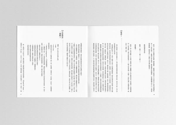 a gambling world #ckcheang #somethingmoon #book #gambling #brochure #casino #layout #booklet #leaflet