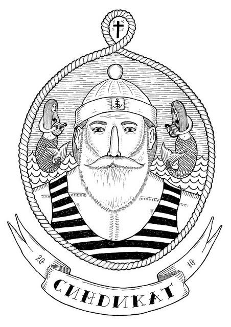 sndct #seaman #illustration #abo #orka