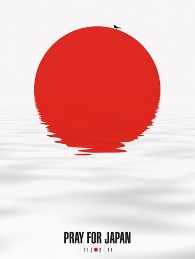 Pray for Japan | Flickr: Intercambio de fotos #minimalism #japan #poster