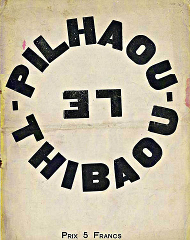 Philaou-thibaou