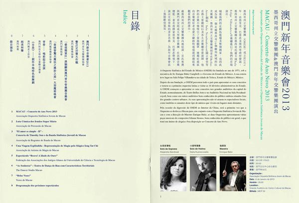 image #somethingmoon #event #book #cover #brochure #booklet #leaflet