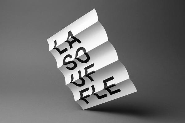 Akatre #typeface #typography