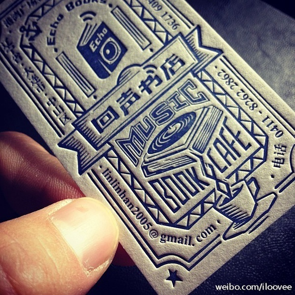 Snow marks ™ Custom letterpress cards