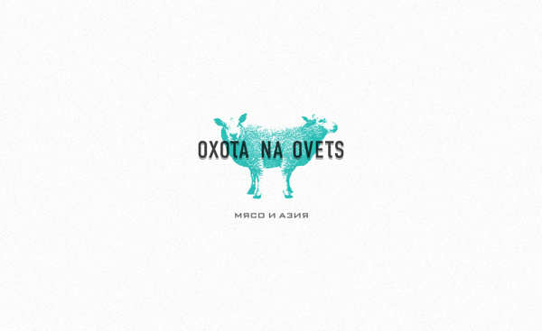 Double Sided Branding for Oxata Na Ovets