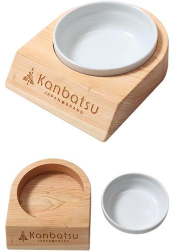 Kanbatsu #single #lvish #dish