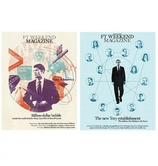 Financial Times - Miles Donovan Illustration #illustration #donovan #miles
