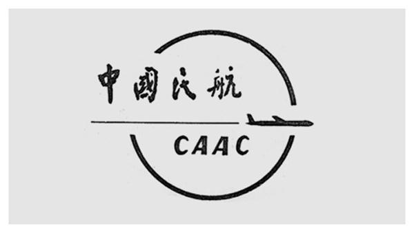 china caac old logo #logo #china #airline