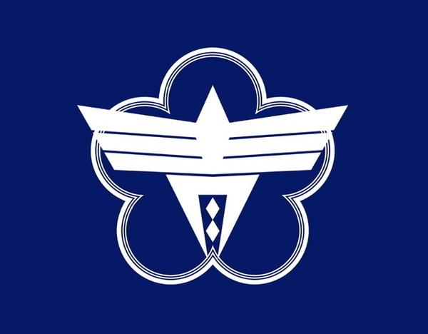 Kanji city emblem, Japan #logo