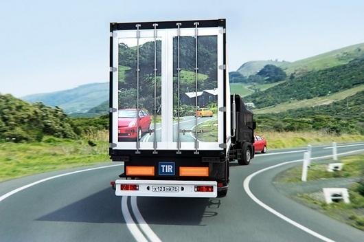 Transparentius road view transmitting system (concept) #lebedev #road #trucks #concept #studio #art #russia #highway
