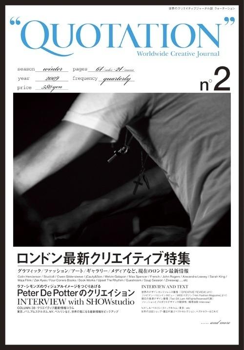 Japanese Magazine Cover: Quotation No. 2. 2009 - Gurafiku: Japanese Graphic Design #cover #asian #magazine #typography