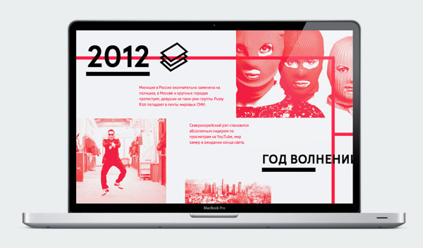 Police & Russia / 30 years #history #gangnam #2012 #pussy #brand #riot #russia #style
