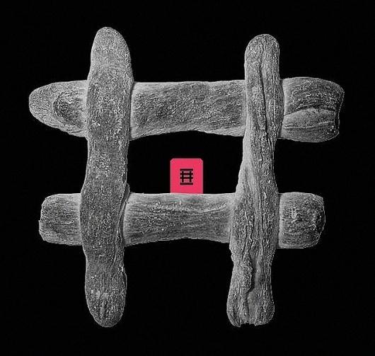 Blog of London based freelance graphic designer Michael Azzopardi #malta #hobza #azzopardi #identity #michael