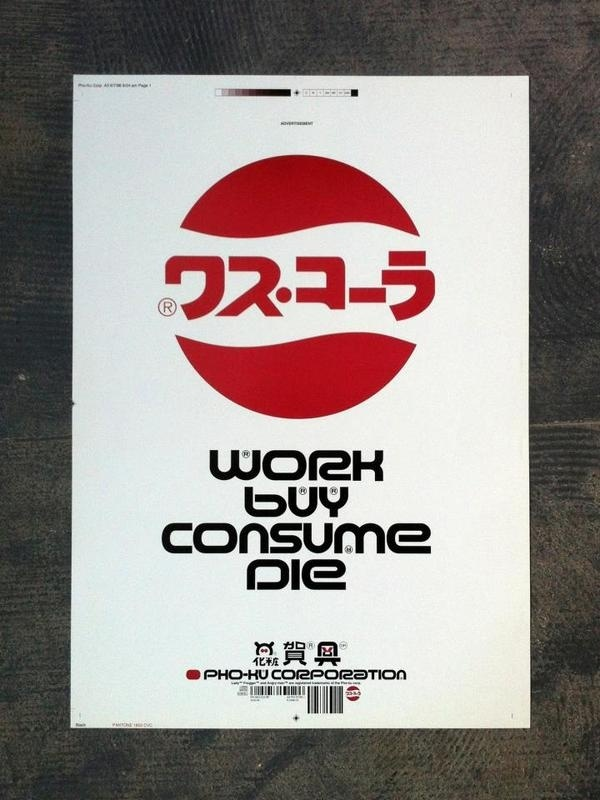 Work Buy Consume Die #republic #designers #print #the #typography