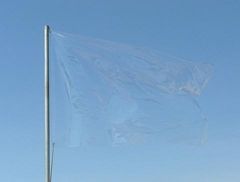 FFFFOUND! #flag