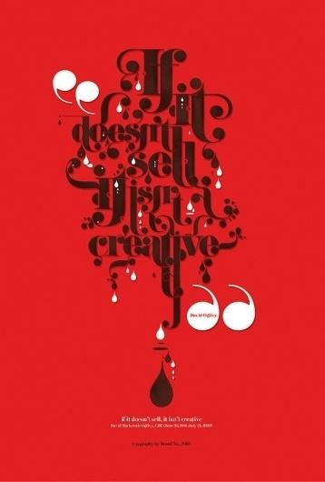100 Magnifiques visuels de typographie - Blog Du Webdesign Magazine #brand #poster #type #nu #typo