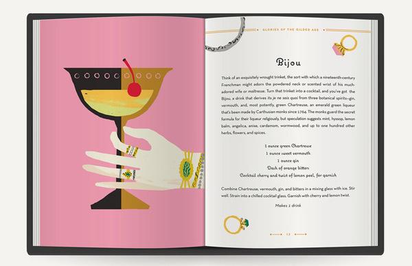 DKroll_Vintage_Cocktails_031 #illustration #layout