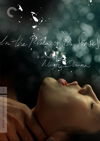 In the Realm of the Senses (1976) The Criterion Collection #movie #documentary #dvd #wrap #cover #film