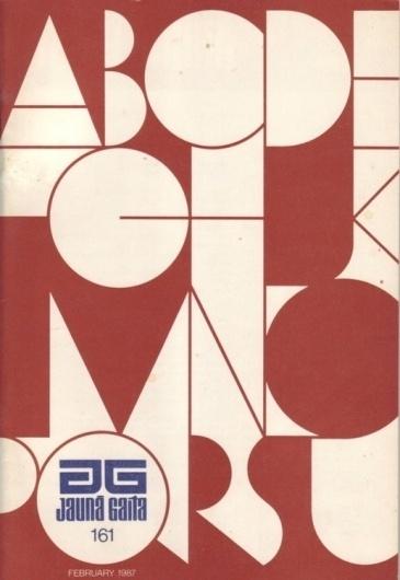 Words & Eggs - Posts - JaunāGaita #cover #latvian #vintage #gaita #periodical #type #jaun