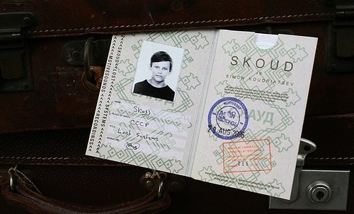 Skoud electronic artist cd Package - Inside | Flickr - Photo Sharing! #stamps #cover #snask #digipak #passport #russia