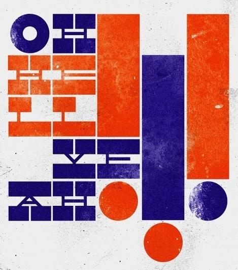 CUSTOM LETTERS – FIRST HALF 2009 — LetterCult #perez #richard