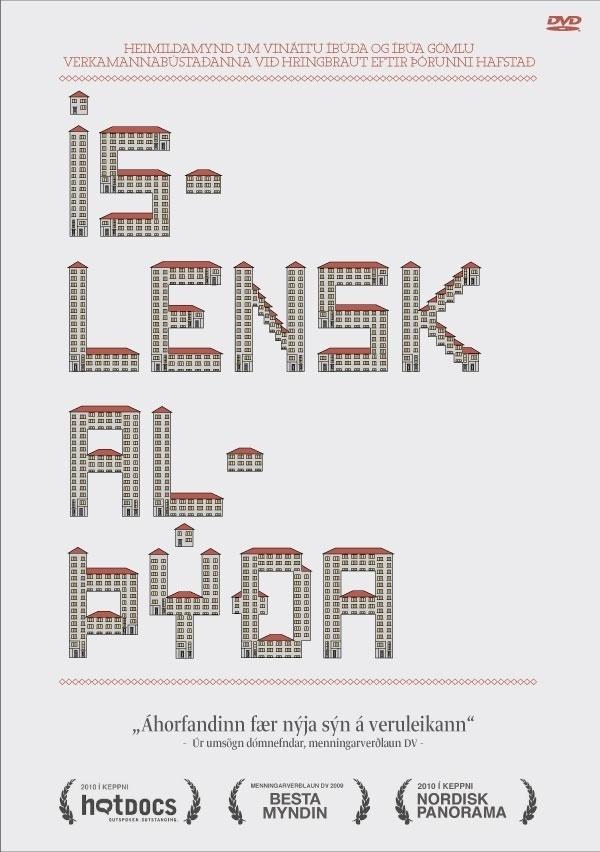 IdN™ 設計單位® — Arnar Freyr Guðmundsson (冰島 雷克雅未克) #http #alas #arnar #slensk #name #ismycode