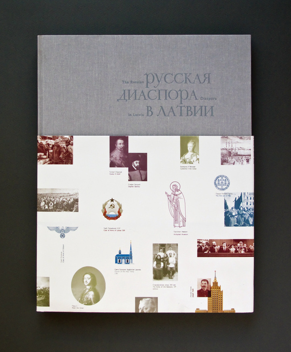 The Russian Diaspora in Latvia #editorial #design #book #typography