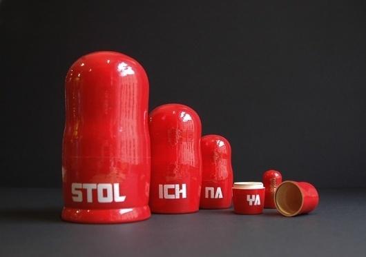 All sizes | STOLI DOLLYS | Flickr - Photo Sharing! #red #dolls #russian #design #stolichnaya #typography