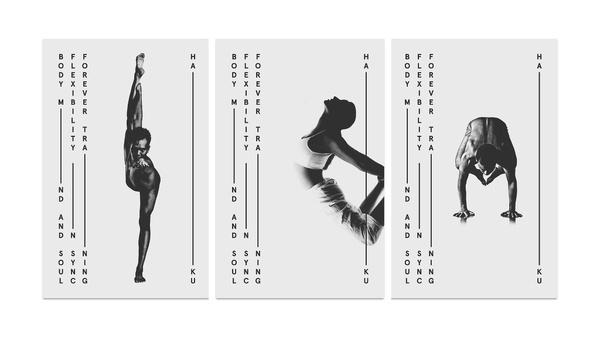 Haiku Art & Design by D. Kim #poster #print #branding