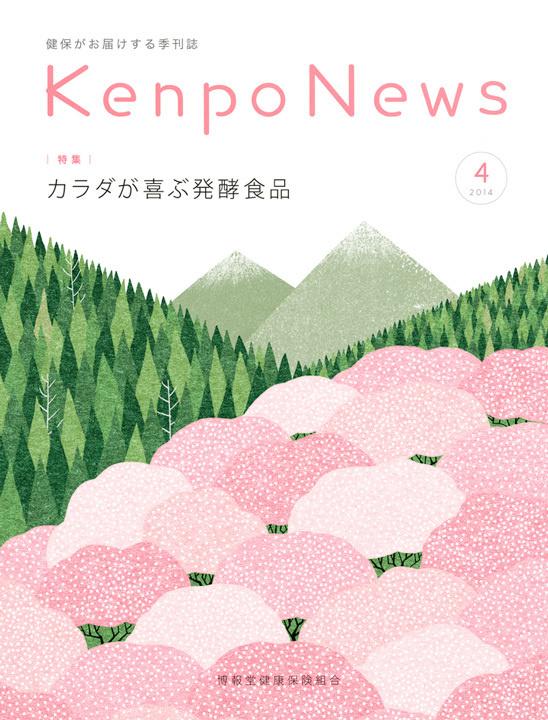 武政 諒 illustration   Works #cover #illustration #flower #magazine