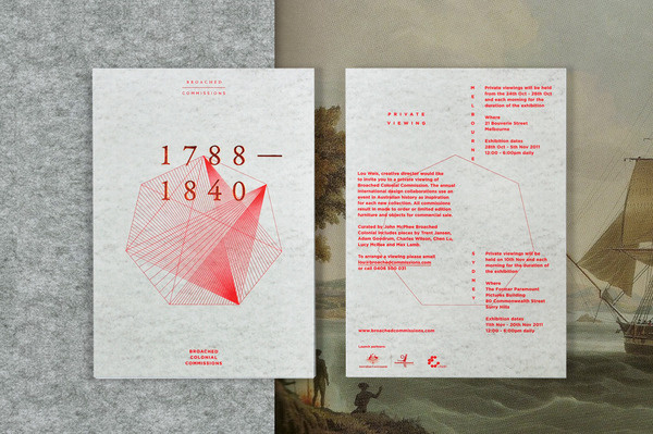 Broached Commissions | U P #design #graphic