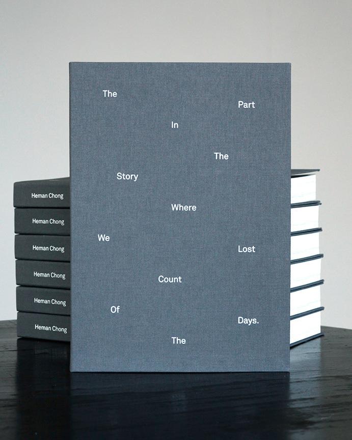 Lula #book #cover #minimal #spacing #typography