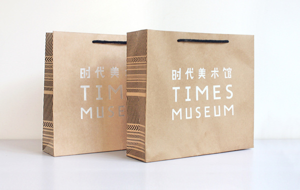 times #packaging #print #identity