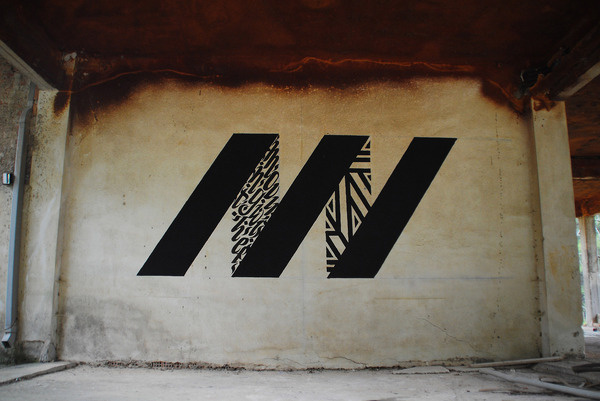 Calligraphi.ca / / / Part of8076402project brush and acrylics on wall.(work by Blaqk) Greg Papagrigoriou #logo #brand #branding