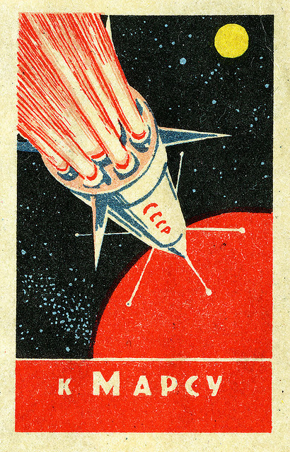 photo #stamp #russian #soviet #space