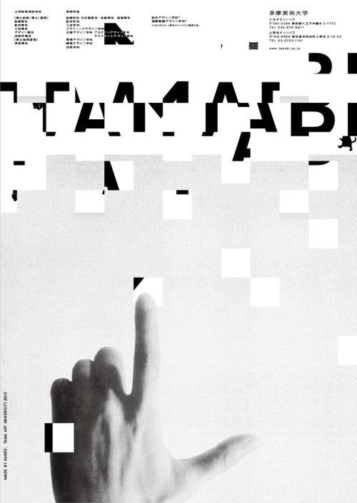 Grraow.tumblr.com Kenjiro Sano #kenjiro sano #magazine #tamari #japanese #graphic design #type #hand