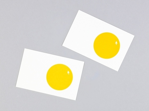 The Yolk Business Cards - By The Click #white #business #yellow #simple #stationery #cards