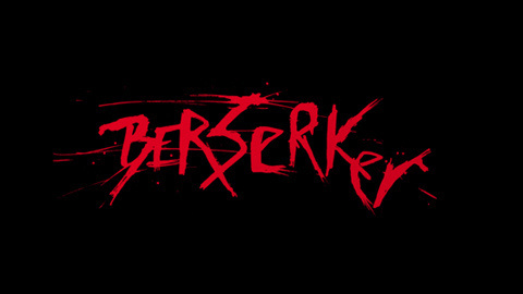 Berserker 1987 movie poster lettering #movie #80s #typography
