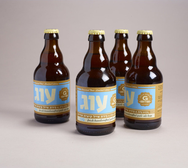 lovely package og 1 #packaging #beer #japanese #bottles