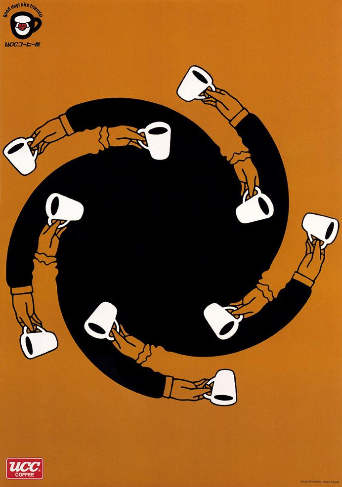 Japanese Advertisement: UCC Coffee. Shigeo Fukuda. 1984 #japanese #advertising #illustration #poster #coffee