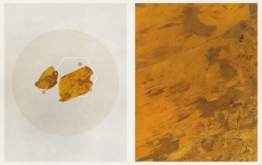 Synaptic Stimuli #abstract #pattern #satellite #photography #geography