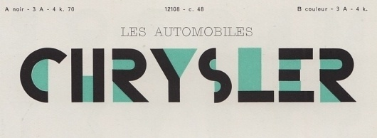 Klim - Double Bifur #deco #french #art #typography